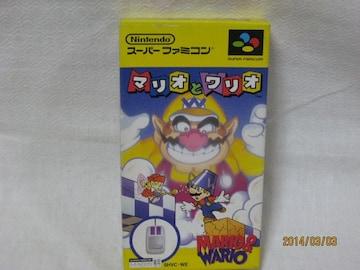 新品 スーパーファミコンマウス専用 マリオとワリオ