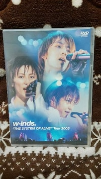 w-inds.☆THE SYSTEM OF ALIVE Tour2003☆DVD