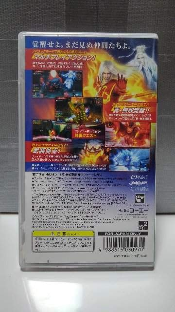PSP 真・三國無双 MULTI RAID(マルチレイド) < ゲーム本体/ソフトの