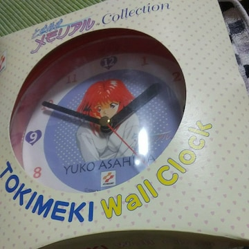 朝日奈夕子・wall clock(ときめきメモリアル)