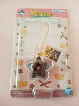 ☆たべっ子どうぶつ☆一番くじ☆F賞まるでお菓子なフィギュアチャーム☆