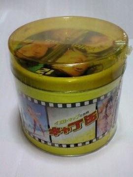 イエローキャブの缶詰めキャブ缶 未開封