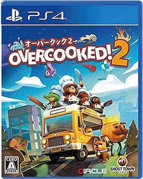 新品 PS4 Overcooked2 オーバークック2