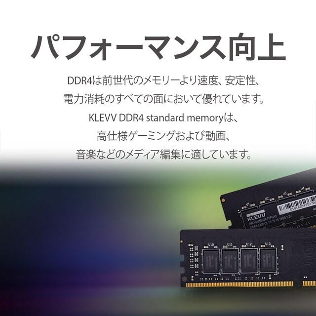 【6000円を切った!!!】メモリ DDR4-2666 16GB(8GBx2枚組) < PC本体/周辺機器の