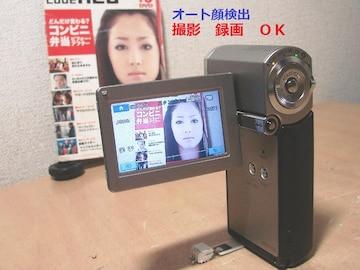 SONYハイビジョンビデオカメラHDR-TG1送料無料5