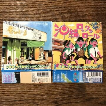【きいやま商店】アルバム2セット