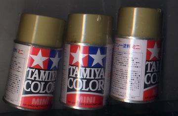 タミヤスプレー ダークイエロー 3缶セット