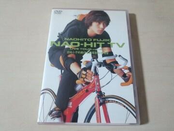藤木直人DVD「NAO-HIT TV〜LIVE TOUR ver4.0」ライブ●