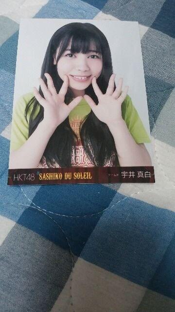 HKT48 SASHIKO DU SOLEIL 宇井真白特典写真  < タレントグッズの