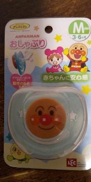 新品*未開封☆アンパンマンおしゃぶり☆Mサイズ