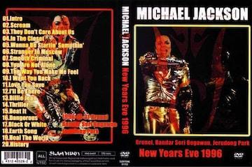 マイケルジャクソン NEW YEARS EVE 1996