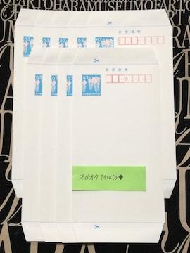未使用郵便書簡(ミニレター)9枚◆モバペイ歓迎