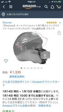 オートバイヘルメット用下顎ストラップマウント ヘルメットチン