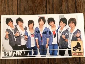 キスマイFC会報 Vol.10