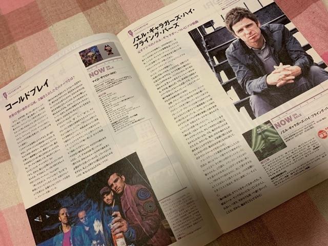 ★1冊/VA 2011.11 < タレントグッズの