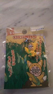 ★キタキツネ加トちゃん★北海道限定★加藤茶★
