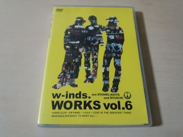 w-inds. DVD「WORKS vol.6」●