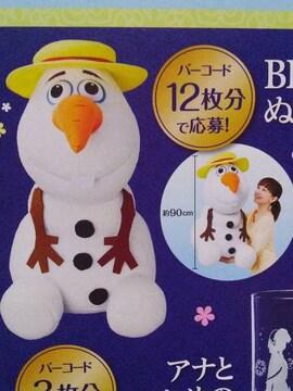 KIRIN 当選品☆アナと雪の女王 「BIG オラフ ぬいぐるみ」☆全長90cm