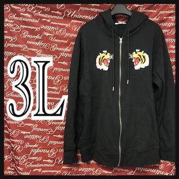 3L・和柄虎刺繍パーカー・裏起毛新品/MCR701-004
