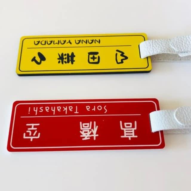 ネームタグ ネームプレート ゴルフ オシャレなシンプルデザイン < レジャー/スポーツの