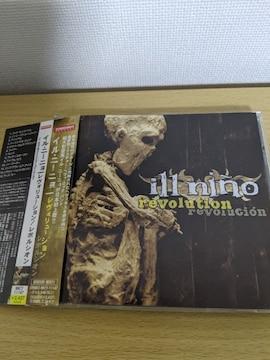 ill nino(イルニーニョ) 「レヴォリューション/レボルシオン」ヘヴィロック/ラウドロック