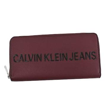 ★カルバンクラインジーンズ SCULPTED 長財布(RED)K60K605900★新品本物