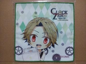 CLOCK ZERO〜終焉の一秒〜/ミニタオル