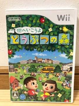 Wii街へいこうよどうぶつの森