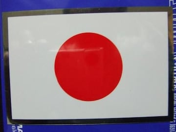 靖国神社内入手シルバー縁付き日の丸ステッカーM日章旗/水