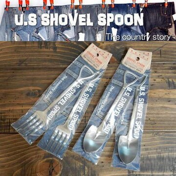 【送料無料】スコップ型 スプーン&フォーク 4本セット/USサイズ