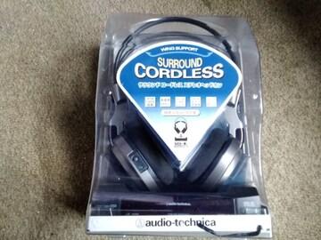 audio-technica サラウンドワイヤレスヘッドフォン