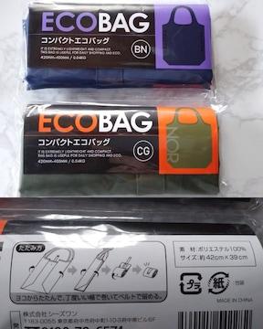 エコバッグ 2種セット �A