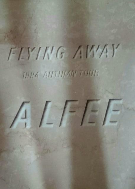 アルフィー ALFEE FLYING AWAY 1984 AUTMN TOUR パンフレット  < タレントグッズの