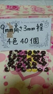 ネイルサイズ小さなチョコ掛けドーナッツ4色40個