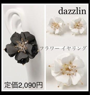 定価2,090円●dazzlin●フェルトフラワーイヤリング●白ホワイト
