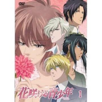 ■DVD『花咲ける青少年 全巻』少女漫画 樹なつみ 声優・小野