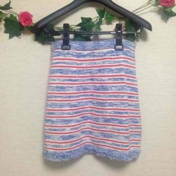 マリンボーダー ブルー ニット 台形スカート ウエストゴ