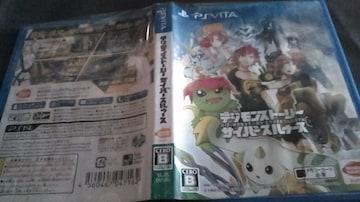 PS vitaソフト/デジモンストーリー サイバースルゥース