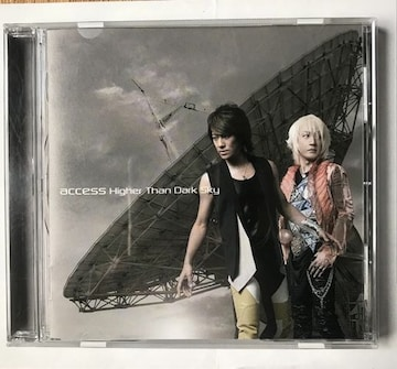 access / Higher Than Dark Sky B盤
