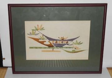 アジア土産布に描かれた抽象的な船の絵額入りです。