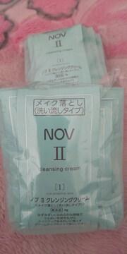 NOVノブ�Uクレンジングクリームサンプル低刺激性