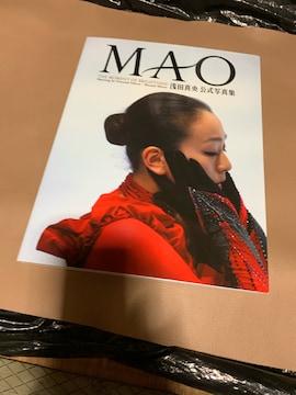 浅田真央 写真集 MAO