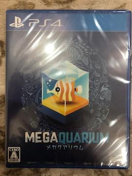 メガクアリウム 新品未開封 PS4