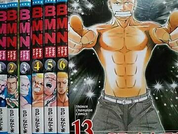 【送料無料】B.M.N 2シリーズ全巻完結セット【格闘技漫画】
