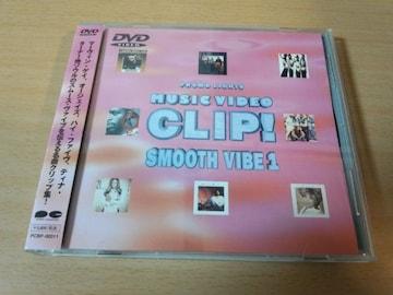 DVD「プロモライツ クリップ〜スムースヴァイヴ 1」洋楽PV●