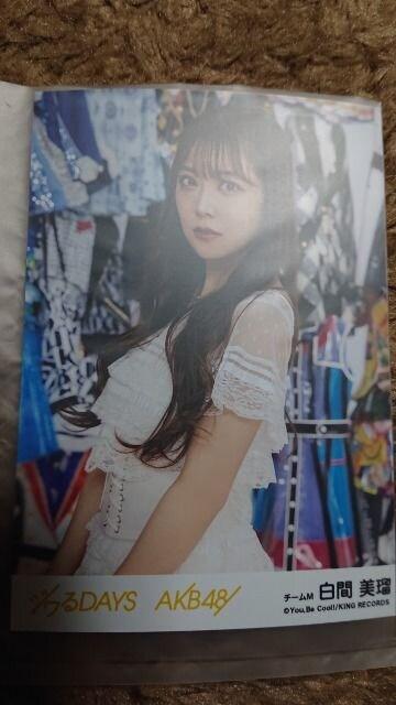 NMB48・ジワるDAYS劇場版生写真・白間美瑠  < タレントグッズの