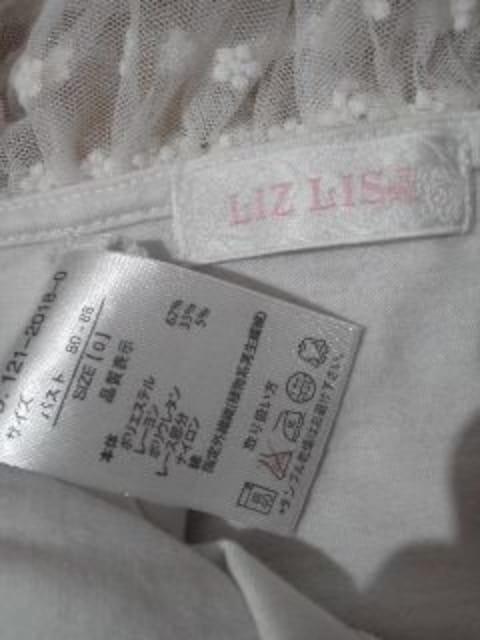 リズリサレース衿 タンクトップ/送料180円 < ブランドの