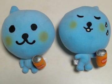 ぬいぐるみ[非売品]BIG Qoo/クー(2種)