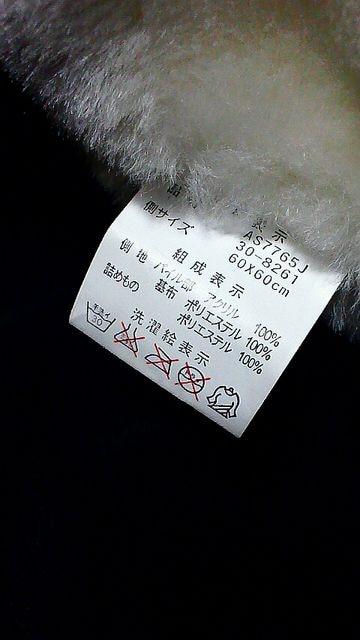 ふわふわクッション☆未使用 < インテリア/ライフの
