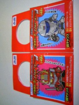 非売品 ローソン ご当地ヒーローダブルシールコレクション2枚セット/新品 ビックリマン系シール